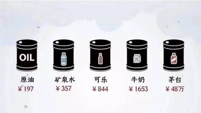 083004030387